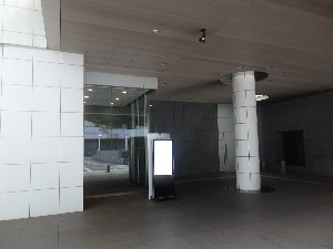 横浜北部入口