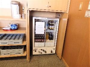 厚木冷蔵庫