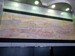 南多摩壁画