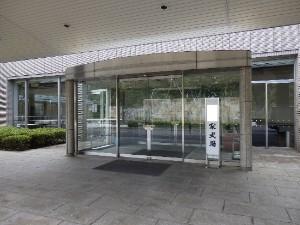 市営斎場入口